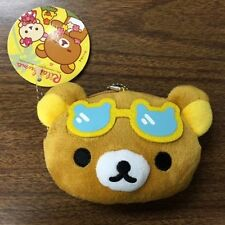 San-X Rilakkuma Paradise Series Pluch Coin Case (Rilakkuma with Sunglasses)