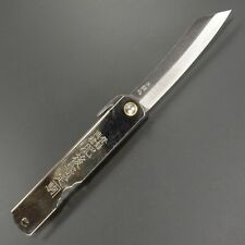 Japanese folding pocket neck Knife HIGONOKAMI L blade75mm Silver Handle Warikomi