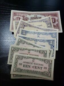 🇳🇱 Japanese Occupied Netherlands Indies Gulden 9  Banknotes WWII 012221-2