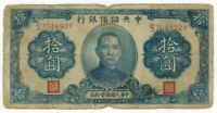 1940 Central Bank of China 10 Yuan PJ12h
