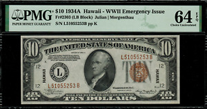 1934A $10 Hawaii WWII Emergency Issue FR-2303 - PMG 64 EPQ - Choice Uncirculated
