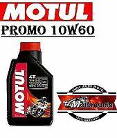 104100 - 1 LT OLIO MOTORE MOTO MOTUL 100% SINTETICO 7100 10W60 4T
