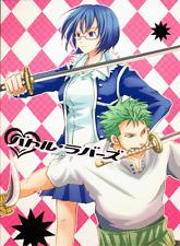 One Piece Doujinshi Fan Comic Kijinoko Zoro x Tashigi Battle Lovers