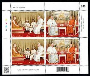 Thailand 2021 MNH  Buddhist-Christian Fellowship