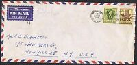 1959-64 Flowers 2/3d & 2/5d on airmail cover to the USA TS300