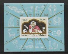 1967 Dubai: Omar Khayyam Minisheet SG MS252 Unmounted Mint (MNH)