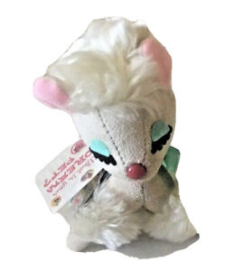 Dakin Dream Pets Stuffed Animal Retired White Lucy Lamb #46064 NWT Authentic