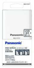 Panasonic Batteries Eneloop Rechargeable with USB charger BQ-CC57 BQCC57 Japan