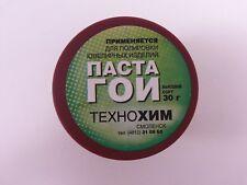 Grinding & polishing paste on the solid binder chromium oxide (III) 17-8 microns