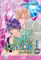 Blue Sheep Reverie Volume 1 (Yaoi) (Yaoi Manga) by Tateno, Makoto Paperback The