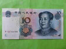 China 2005 10 Yuan (UNC)