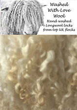 Off White Wool Locks Spinning Curls Needle Felting 10g Natural Cream