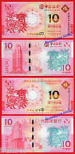 MACAO MACAU PAIR BNU AND BANK OF CHINA 10 patacas 2015 GOAT Pick NEW UNC