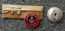 Russian Spetsnaz award badge navy   MARINES-SNIPER  pin #2