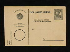 (YYAP 189) Romania old postcard Stationery military WWI MNH