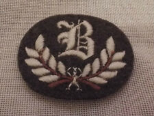 B CLASS TRADESMAN FABRIC BADGE - No2 dress , Brand new , British army , Khaki