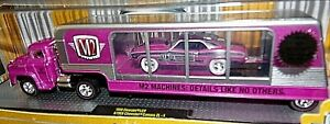 M2 Machines Camaro ZL-1 Auto Experience 2015 Hauler CHASE Convention 1 of 252