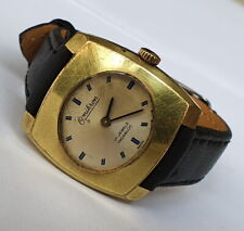 Vintage Ladies Omikron Gold Plated 17J FHF69-21 Swiss Made Wristwatch From 70's