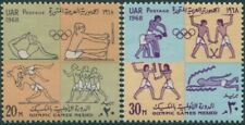 Egypt 1968 SG963-964 Olympic Games set MNH
