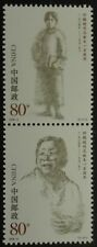 CHINA-CHINY STAMPS MNH - Anniversary of the Birth of Deng Yingchao, 2004, **