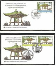 United Nations Sc # Ny 865, Vienna 349 Japanese Peace Bell 50th Anniversary Fdc.