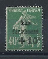 France N°253** (MNH) 1929 - Caisse d'amortissement