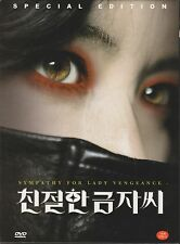 Sympathy For Lady Vengeance (2005) 2 DVD Set [NON-USA REGION 3] Digipak OOP
