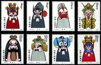 China Stamp 1980 T45 Facial Makeups in Beijing Opera MNH