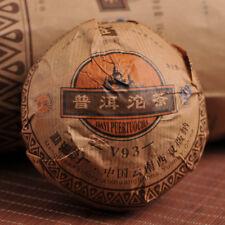 V93 * 2007 Yunnan MengHai Tea Dayi TAETEA Premium Ripe Puer Pu Erh Tuo Cha 250g