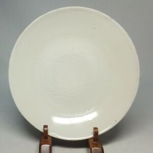 D0818: Chinese white porcelain plate with appropriate tone and dragon engraving