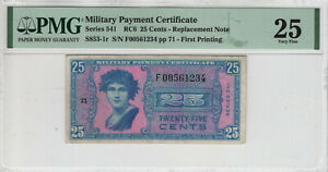 SERIES 541 25 CENT MILITARY PAYMENT CERTIFICATE REPLACEMENT NOTE PMG VF 25 (234)
