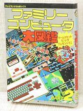 FAMICOM DAIZUKAN 2 Game Guide Catalog Cheat Programming Book TK