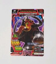 Great Animal Kaiser Ultra Rare Demon Mammoth Gigantos VER 4 (A-062) -- US Seller