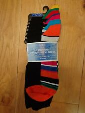 BNWT MENS M&S FRESHFEET 7 PACK MULTICOLOURED SOCKS SIZE 6-7.1/2