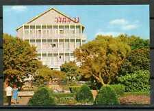 Israel B11 Postcard mint 60-70 yr Hotel Pension Gan Hamelech Nathanya