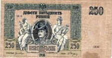 Russia-250 Roubles-1918-VF-EF