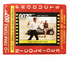 JAMES BOND Eyes Only Unopened Sealed  STICKER PACKET/ WRAPPER Scarce Greek MOORE