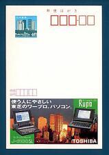 JAPAN - GIAPPONE - Intero post. - 1989-1991 - Cartolina Pubblicitaria:Toshiba 41
