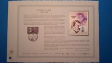 FRANCE DOCUMENT ARTISTIQUE YVERT 2455 JAMOT MEDECIN SAINT SULPICE 1987  L529