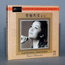 Tong Li 童麗 XueMei's Husbandsick 雪梅思君 DSD CD 妙音唱片 Female Vocal 經典發燒女聲
