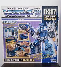 Takara Transformers G1 Overlord D-307