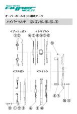 EXEDY HYPER MULTI I.M.PLATE  For Lancer Evo 4 5 6 7 8 9 CN9A CP9A CT9A IM02