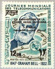MAURITANIA MAURETANIEN 1976 534 343 Graham Bell ITU opv Arab Labor Charter MNH
