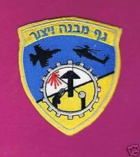 ISRAEL IDF IAF STRUCTURE+ PRODUCTION FLIGHT RAMON PATCH