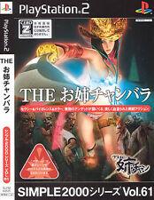 Used PS2 Simple 2000 Series Vol. 61: The Oane-Chapara Chanbara Japan Import