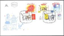 Israel 2004 Books/Writers/Parachute/Donkey/Dog/Animals 3v + tabs set FDC n15274