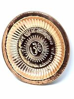 Om Aum Symbol Embossed Copper Plate Hindu Religious Gayatri Mantra Puja Thali.