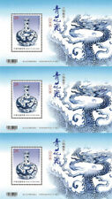 Taiwan Stamp-2018 特671 Ancient Chinese Art Stamps Blue White Porcelain-3 UNCUT