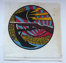 pacification program   vintage american  vietnam  printed  cloth patch