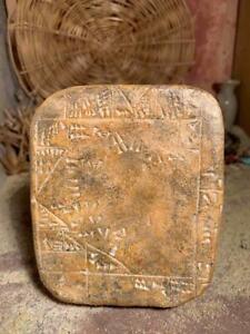 Sumerian / Mesopotamian cuneiform writing - mathematical tablet - calculation